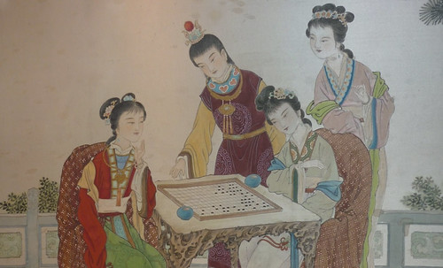"Xiangqi - Representación de ámbitos Tao • <a style=""font-size:0.8em;"" href=""http://www.flickr.com/photos/30735181@N00/32142883090/"" target=""_blank"">View on Flickr</a>"