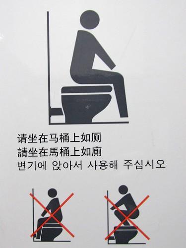 Besoin d'une notice? Nagoya, Japon