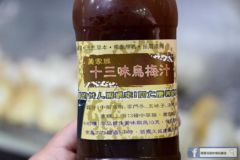 黃家班水煎包內科園區西湖站美食058