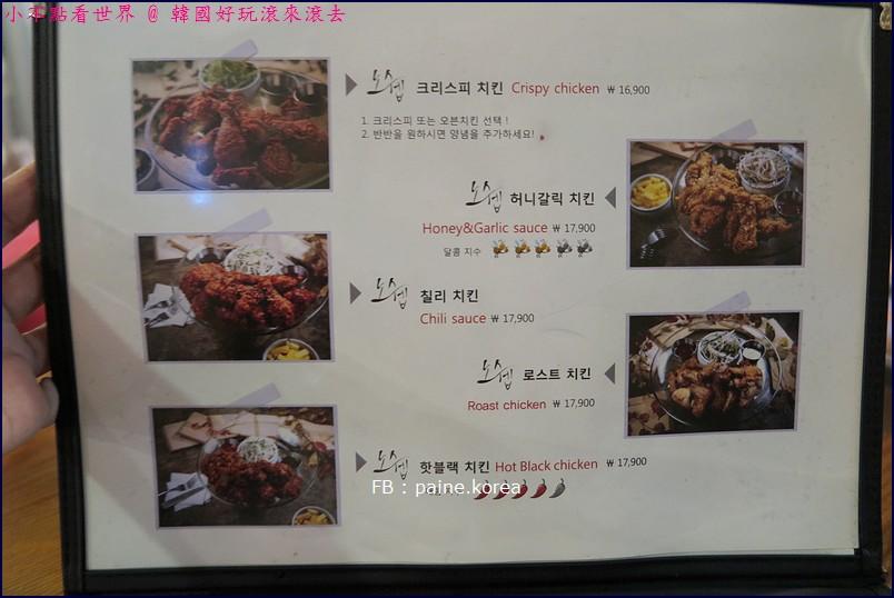 弘大 Noh Chef&Pane Chicken (5).JPG