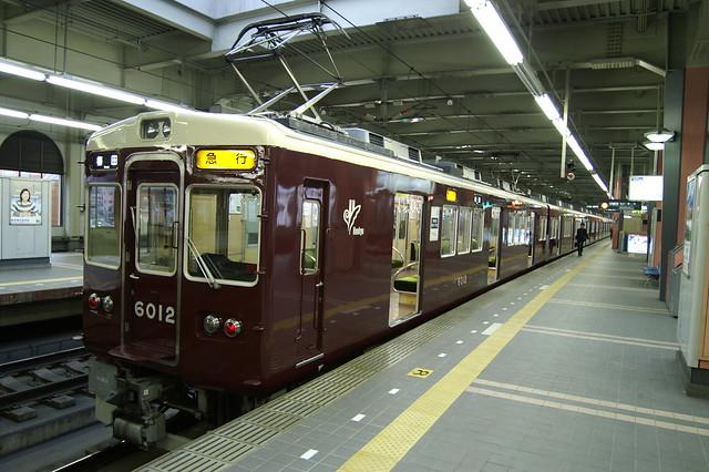 Takarazuka Station (Hankyu Line)