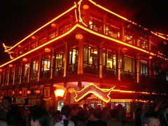 confucius temple district at night (Rex Pe) Tags: china nanjing nanking jiangsu interestingplaces mingdynasty japaneseoccupation asiabynight southerncapital