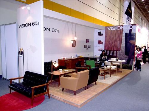 Seoul retro furniture stand