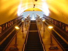 southgate escalators