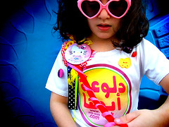 I HEART LOOLI (Pink Sushi) Tags: fashion ribbons dubai funky flashy pinksushi looli heartshapedsunglasses