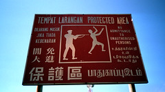 Tempat Larangan (Loewenhertz) Tags: sign topv111 go bad stickfiguresinperil malaysia watchout area there oops 169 aps protected rather tempat 333v3f 222v2f top20sign loewenhertz larangan lhz