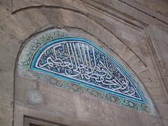 Calligraphy at Mehmet Fatih Camii (birdfarm) Tags: turkey türkiye istanbul mosque ottoman İstanbul ottomanarchitecture fatih camii ottomanempire mehmetfatihcamii