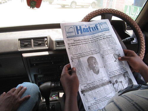 haatuf newspaper