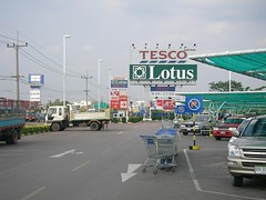 Lotus Tesco in Udon Thani, Thailand