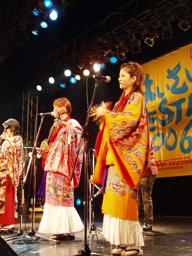 singers #1565