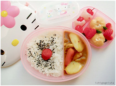 Bento 51706 (nemuneko.jc) Tags: hello cherry lunch strawberry heart box hellokitty cream mint puff kitty curry sanrio potato carrot bento onion lychee bentobox obento umeboshi