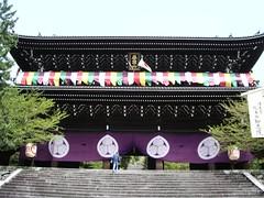 Puerta del Templo Chionin
