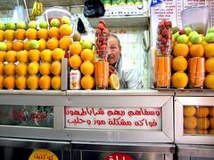 P1010146 (Babazar) Tags: syria halep aleppo sam damascus food tahin kebab middleeast lamb exotic arab turkey gaziantep urfa hom bazar shops