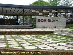 boh - sg palas03 tea centre (babe_kl) Tags: cameronhighlands teaplantation bohplantationsgpalas bohteacentre
