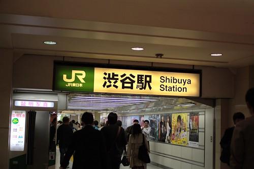 渋谷駅 │ 場所 │ 無料写真素材