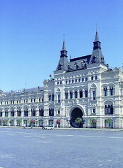 The first department store to sell western goods in the Soviet Union
