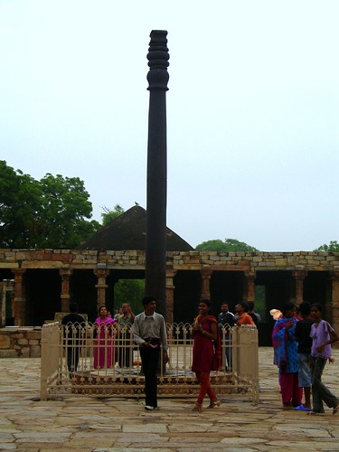 The Iron Pole - Loh Stambh