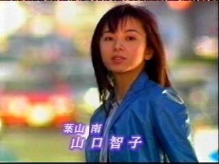 山口智子 画像25