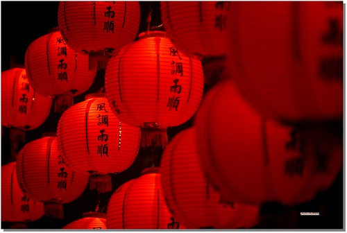 Happy New Year In Chinese. happy chinese new year