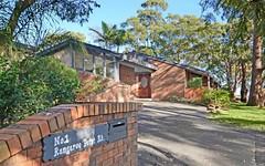 1 Kangaroo Point Road, Kangaroo Point NSW