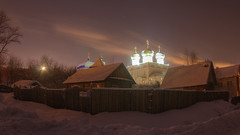 the eve (Sergey S Ponomarev - very busy) Tags: sergeyponomarev canon eos 70d zenit zenitar landscape paysage paesaggio architecture cathedral church winter inverno hdr highdynamicrange viatka vyatka wjatka kirov russia russie russland 2017 january cold frost freeze fence snow neve buildings street night stars notte cross orthodox christmas longexposure north nord lights сергейпономарев ночь рождество север зима зенит пейзаж церковь собор россия вятка звезды снег мороз natale