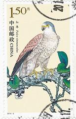 China stamps (lyzpostcard) Tags: china animals stamps postcards hangzhou douban directswap