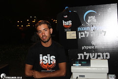 IMG_2946 (Streamer -  ) Tags: old people music beach night marina fun israel stage  pablo young teen shows whit streamer rozenberg preformers         parnas   ashqelon askelon