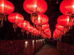 Murasaki Mura (omaribernard) Tags: murasaki mura okinawa japan lantern festival tourist panasonic lumixgx8 gx8 m43