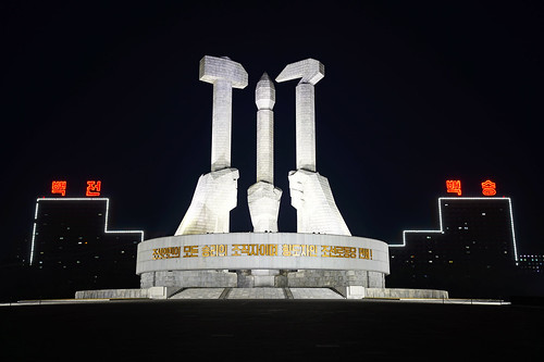 Pyongyang by night. Juche Symbol monument