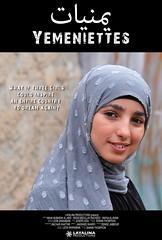 Yemeniettes Vertical Poster (tagline)