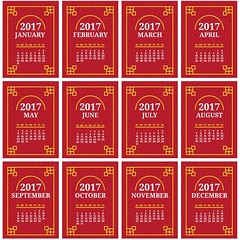 free vector Happy Chinese New Year 2017 Calendar Background (cgvector) Tags: 12 2017 background business calendar celebration chicken china chinese christmas cock december decoration diary east feather fiery fire gift greeting grid happy hieroglyph holiday horoscope illustration january logo merry monday month new oriental plan poster quarter red rooster sign snow symbol template traditional vector week winter xmas year yellow zodiac newyear happynewyear party design animal chinesenewyear wallpaper color event happyholidays winterbackground