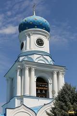 172. The Commemoration of the Svyatogorsk icon of the Mother of God / Празднование Святогорской иконы Божией Матери