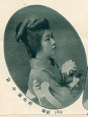 10 - Kokichi of Shinbashi 1908 (Blue Ruin 1) Tags: geigi geiko geisha shinbashi shimbashi hanamachi tokyo japanese japan meijiperiod 1908 koichi