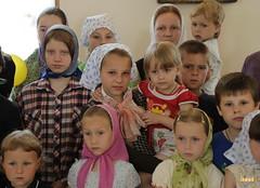 28. Детский праздник «Святая Троица»