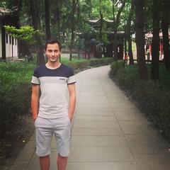 Temple Wenshu, Chengdu