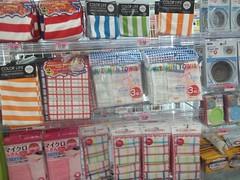 (Amane-chan) Tags: japan shop paper japanese store texas toilet dollar pocky bento carrollton supplies matcha greentea bentou 100yen erasers daiso hyakuen iwako spondges usadaiso