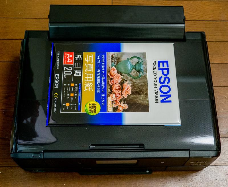 PC230091