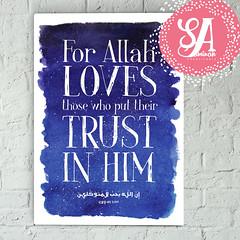 Ali 'Imran Verse(mockupcanvas) (sitiaminah_yousop) Tags: design qeaql creator mockup product graphic web ui
