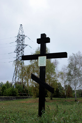 Memorial Cross - Chernobyl Nuclear Power Plant