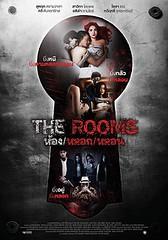The Rooms ห้อง หลอก หลอน
