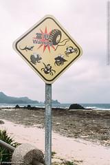 Danger!!!!!! (Captain&Winnie Images) Tags: road travel beach nature sign danger landscape island taiwan greenisland taitung vsco vscofilm