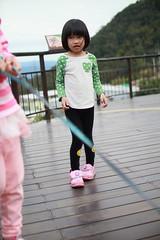 2017-02-04-15h13m50-1 (LittleBunny Chiu) Tags: 碧山巖 內湖碧山巖 夫妻樹