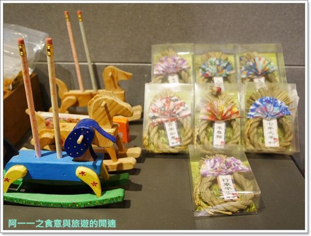 台東美食老宅老屋享樂商號貝克蕾手工烘培甜點下午茶宵夜image019