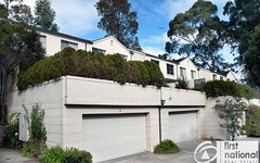 7/33 Coonara Ave, West Pennant Hills NSW