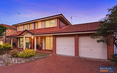 92 County Drive, Cherrybrook NSW