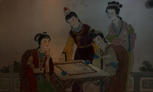 "Xiangqi - Representación de ámbitos Tao • <a style=""font-size:0.8em;"" href=""http://www.flickr.com/photos/30735181@N00/32142882480/"" target=""_blank"">View on Flickr</a>"