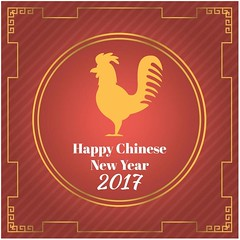 free vector Happy Chinese New Year 2017 With Yellow Rooster Background (cgvector) Tags: 2017 abstract animal art asia background banner card celebration character chicken china chinese circle cock concept culture cut decoration design elegant element festival frame gold golden graphic greeting happiness happy hen holiday illustration lantern new oriental ornament paper pattern prosperity red rooster sign style symbol template traditional vector wallpaper year newyear happynewyear winter party chinesenewyear color event happyholidays winterbackground