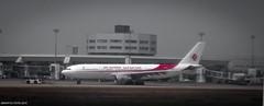 Aéroport d'Alger : Airbus A330-202  7T-VJV (Graffyc Foto) Tags: india algeria foto du international airbus fujifilm algerie aeroport a330 bord x30 avions kilo 2015 aeronef houari a daag boumediene 7tvjv graffyc