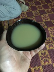 Anyone up for a bowl of Kava?