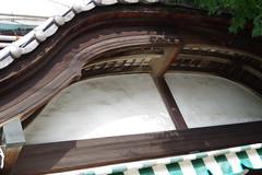 Tsuki no Yu, Tokyyo  72 (HAMACHI!) Tags: japan tokyo pentax sento publicbath bathhouse ks2 2015 paintdrawing 18135mm  smcpentaxda18135mmf3556edalifdcwr ricohimaging pentaxks2 tsukinoyu